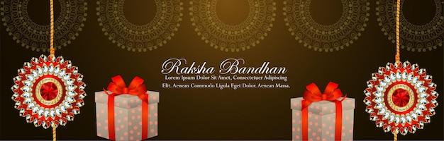 Raksha bandhan-wenskaartontwerp voor happy raksha bandhan