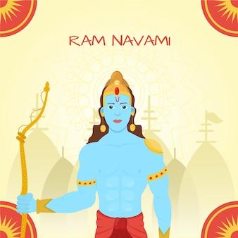 Ram navami in plat ontwerp