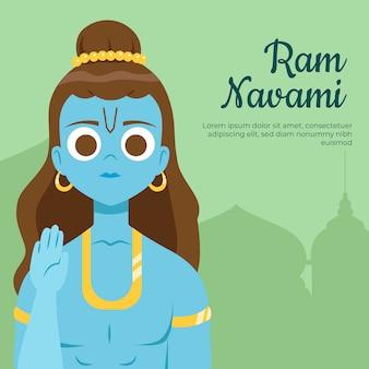 Ram navami met vrouw