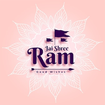 Ram navami wenst kaart hindoe festival achtergrond