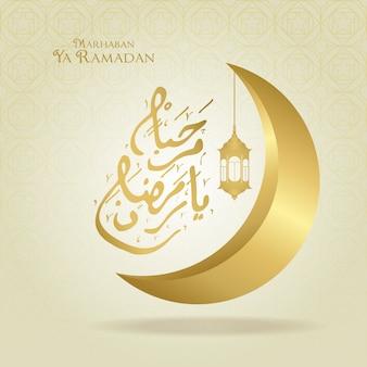 Ramadan achtergrond met arabische kalligrafie, maan en lantaarn