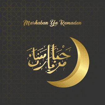 Ramadan achtergrond met maan en arabische kalligrafie