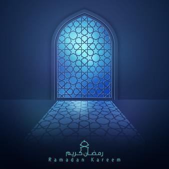 Ramadan achtergrond moskeervenster met arabisch patroon
