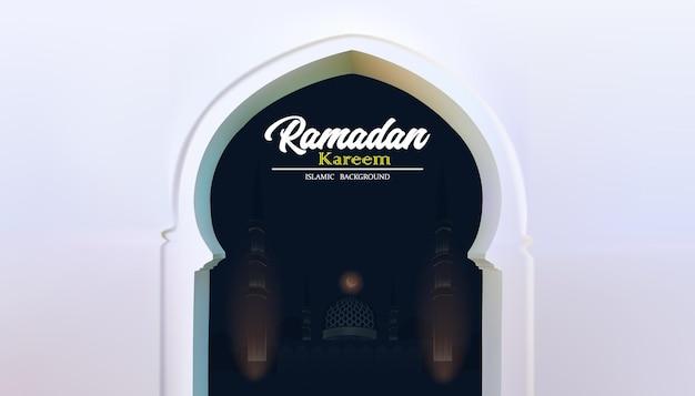 Ramadan arabische kalligrafie met moskee en boogvormig frame.