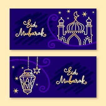 Ramadan banners in de hand getekend