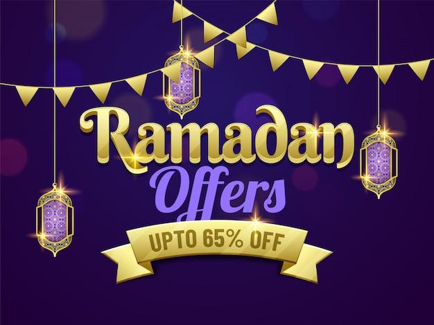 Ramadan biedt een spandoekconcept