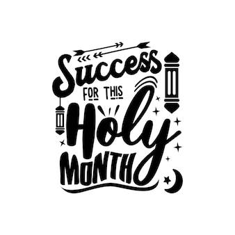 Ramadan citeert belettering ontwerp vector