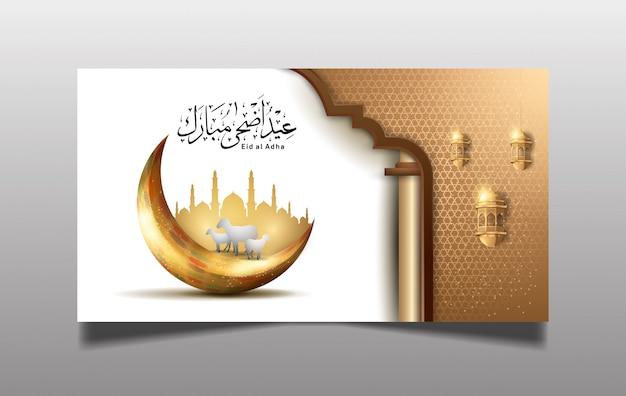 Ramadan eid al adha-banner voor heilige ramadan-viering