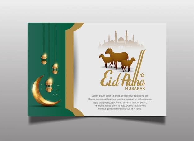 Ramadan eid al adha-groetkaart voor heilige ramadanviering