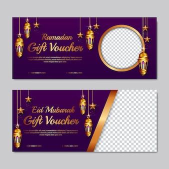 Ramadan en eid mubarak cadeaubon sjabloon