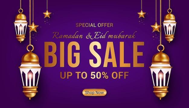 Ramadan en eid mubarak verkoop sjabloon voor spandoek