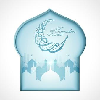Ramadan festival illustratie