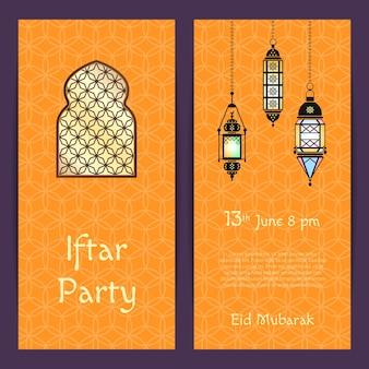 Ramadan iftar partij uitnodigingskaartsjabloon met lantaarns en raam met arabische patronen