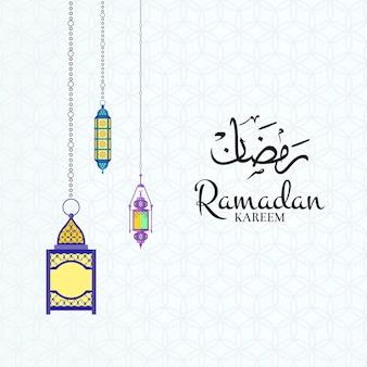 Ramadan illustratie met lantaarns en plaats voor tekst op arabische patroonachtergrond.