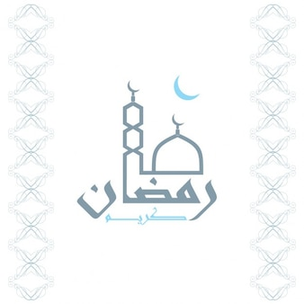 Ramadan islamitische kalligrafie