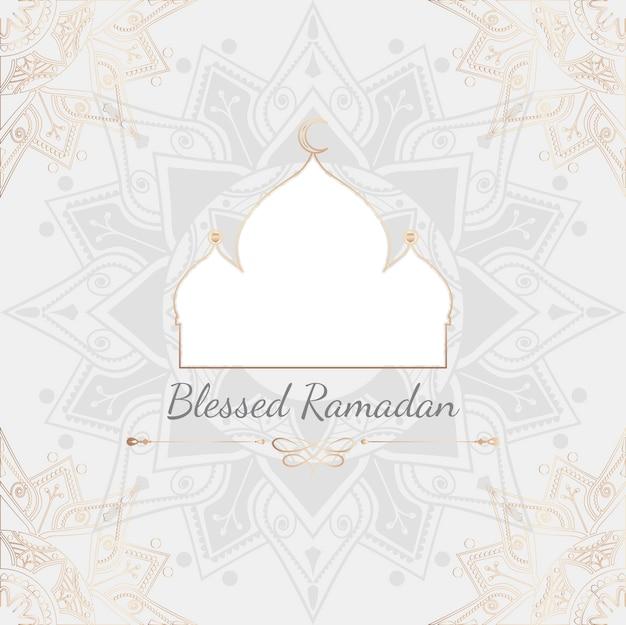 Ramadan kaart illustratie