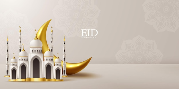 Ramadan kareem 2021 achtergrond