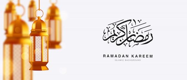 Ramadan kareem. 3d-realistische set van vintage arabische lichtgevende lamp decoratie. islamitische arabische vintage decoratieve hanglamp.
