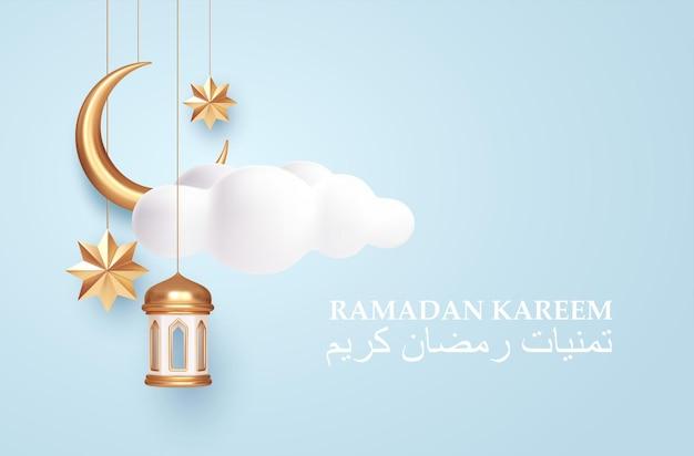 Ramadan kareem 3d-realistische symbolen van arabische islamitische feestdagen