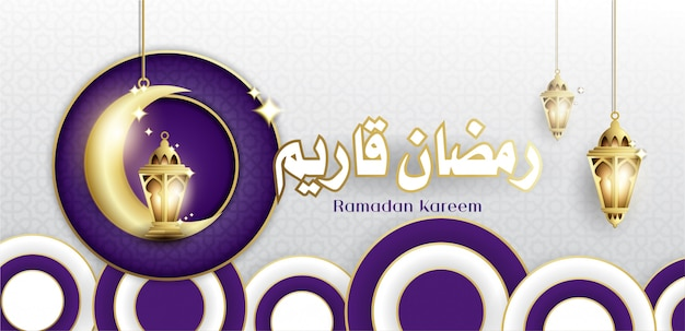 Ramadan kareem achtergrond in paars-gouden kleur