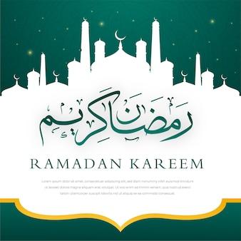 Ramadan kareem achtergrond met abstracte stijl en arabische moskee