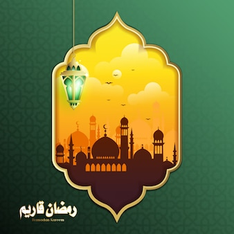 Ramadan kareem achtergrond met fanoos-lantaarn