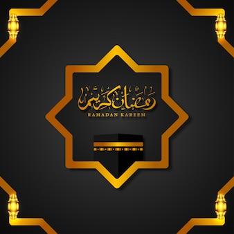 Ramadan kareem-achtergrond met kaaba-illustratie