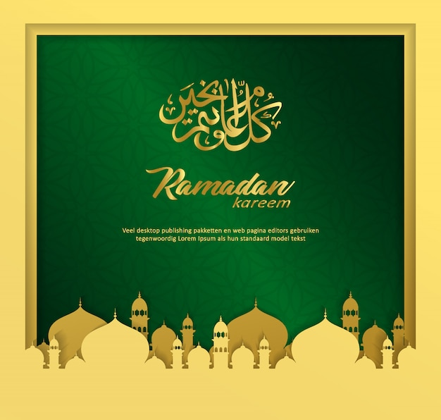 Ramadan kareem achtergrond met moskee, papier knippen stijl
