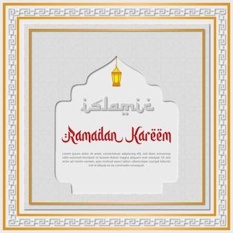 Ramadan kareem achtergrond sjabloon