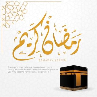 Ramadan kareem achtergrond sjabloonontwerp