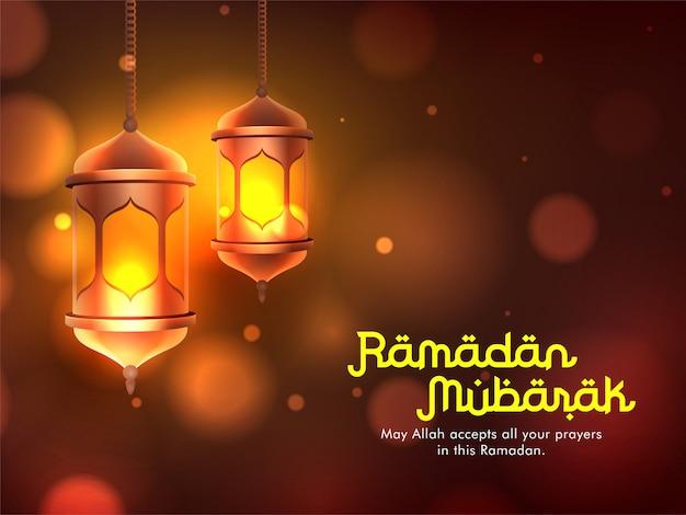 Ramadan kareem achtergrond.