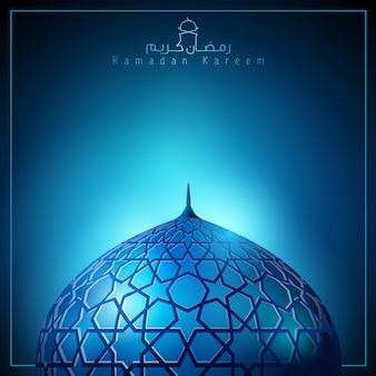 Ramadan kareem achtergrondgloedlicht