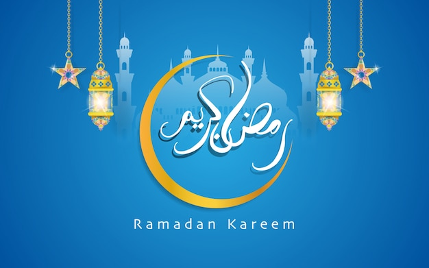 Ramadan kareem-achtergrondontwerp