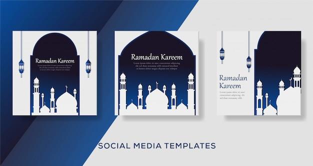 Ramadan kareem achtergrondpremie