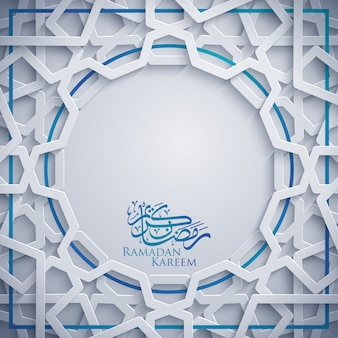Ramadan kareem arabic geometric background