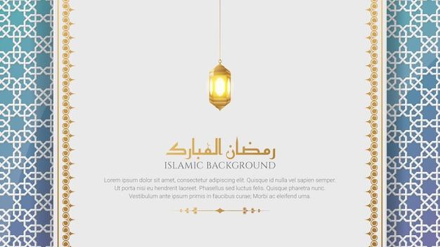 Ramadan kareem arabische islamitische achtergrond