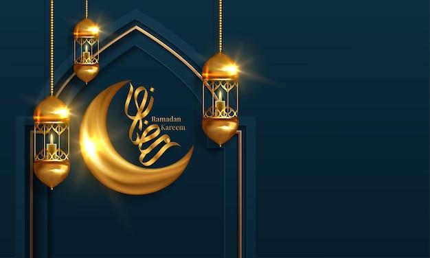 Ramadan kareem arabische kalligrafie en traditionele islamitische lantaarn