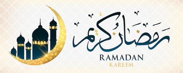 Ramadan kareem arabische kalligrafie.