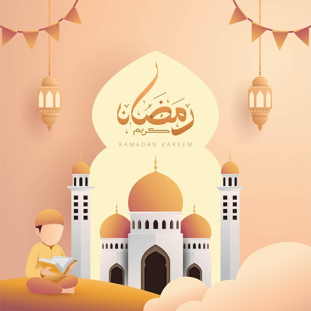 Ramadan kareem arabische kalligrafie