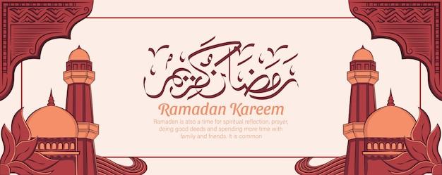 Ramadan kareem-banner met hand getrokken islamitisch illustratieornament