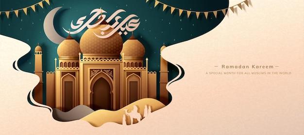 Ramadan kareem-banner met prachtige arabesque moskee in de woestijn