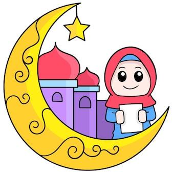 Ramadan kareem-banner voor mooie moslimvrouwen die hijab dragen, vectorillustratieart. doodle pictogram afbeelding kawaii.