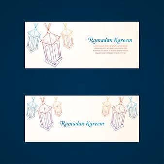 Ramadan kareem-banner