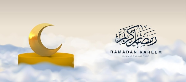 Ramadan kareem-bannermalplaatje versierd met realistische wassende maan staan op het podium islamitische eid mubarak vakantie