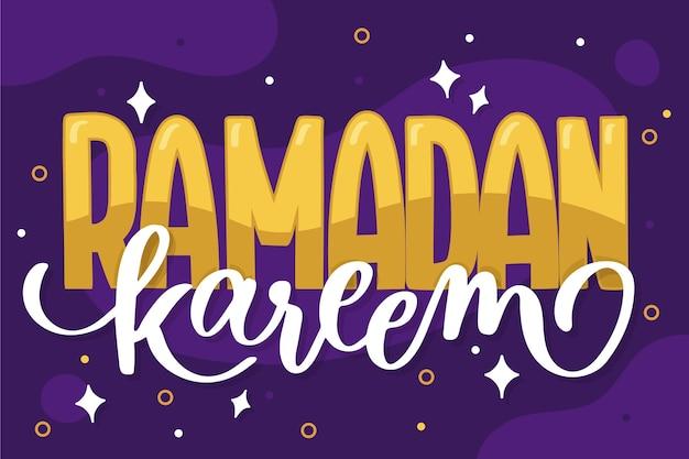 Ramadan kareem belettering