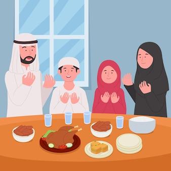Ramadan kareem bidt samen voor iftar-illustratie