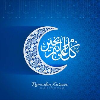 Ramadan kareem blauwe achtergrond