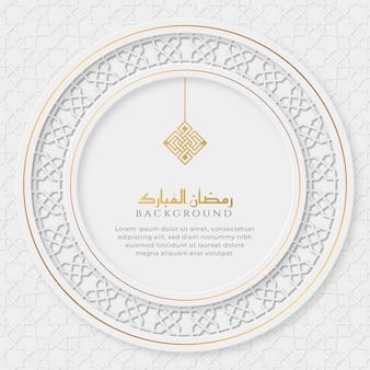 Ramadan kareem cirkel vorm achtergrond met islamitische patroonrand en decoratief hangend ornament