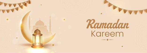Ramadan kareem concept met 3d-gouden halve maan, verlichte lantaarn en moskee op beige achtergrond.