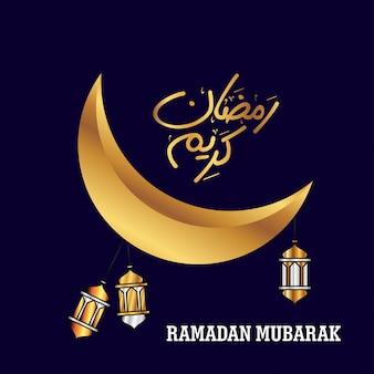 Ramadan kareem creatief ontwerp met donkere achtergrond vector